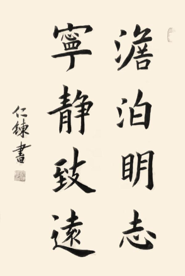 《精湛艺术献给党》向第一个百年献礼·许仁练作品赏析