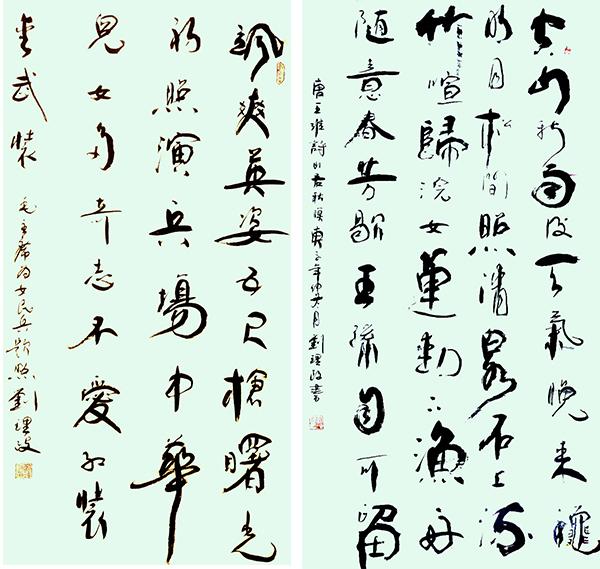 我为新春喝彩·中国顶尖级艺术家刘理政向全国人民拜年