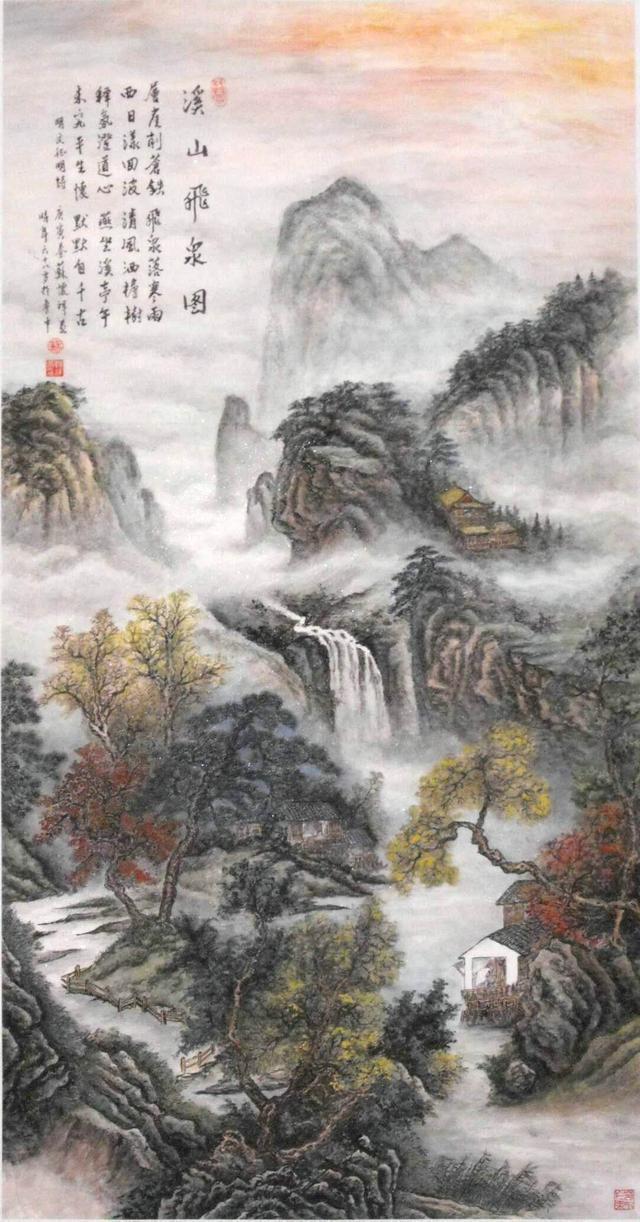 我为新春喝彩·中国著名书画艺术家苏怀祥向全国人民拜年
