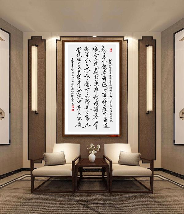 中国百年巨匠·郑景元 沈鹏作品赏析