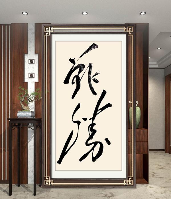 艺览天下・经典流传・两会形象大使陈万全作品赏析