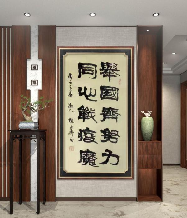 艺览天下・经典流传・两会形象大使赵永华作品赏析