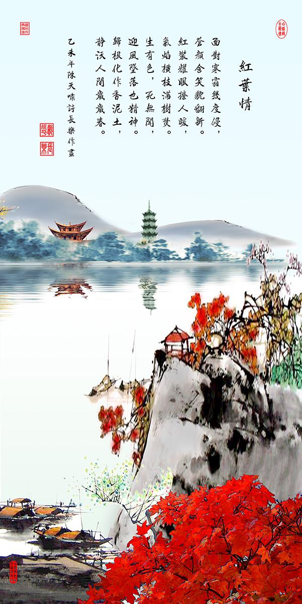 中国艺术百年巨匠—戴延平 孙晓云专题报道