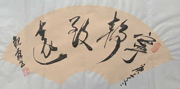 中国艺术百年巨匠—董观林 孙晓云专题报道