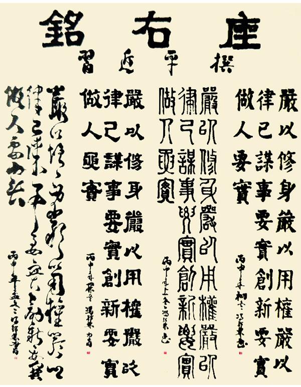 中国艺术百年巨匠·冯绍林 孙晓云作品欣赏