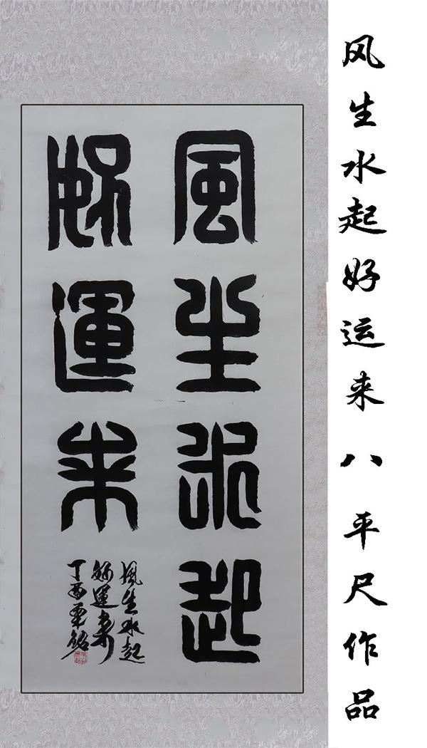 百年艺术・百年传承・艺术家张栗铭 孙晓云作品赏析