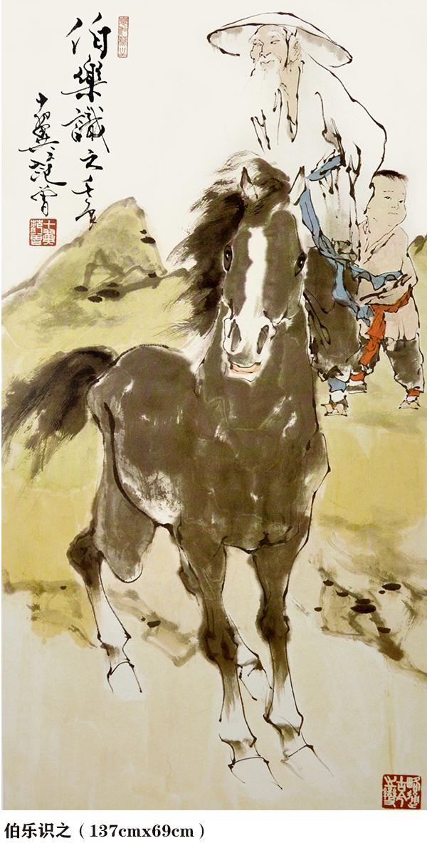 中国艺术领军人物·崔金庆 范曾作品欣赏