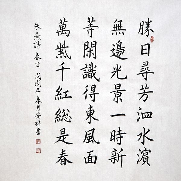 百年艺术·百年巨匠—陈安祥 孙晓云专题报道