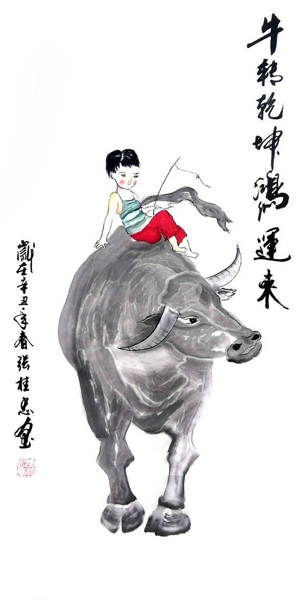《艺术进万家》首届书画海报展 张桂忠作品欣赏