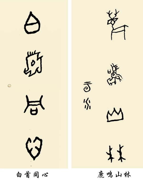 展时代风采·塑艺术新风---王茵 沈鹏作品欣赏