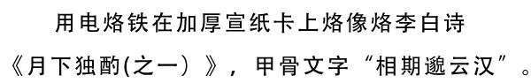 风云百年路 党旗下艺术家方增瑞・范迪安专题报道