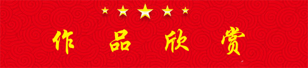 党旗下的艺术家·张金铭 卢禹舜 献礼八一建军节