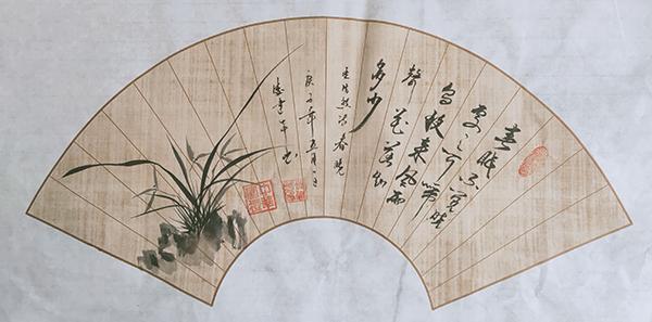 艺术传承文明·经典浸润人生 凌建平作品欣赏